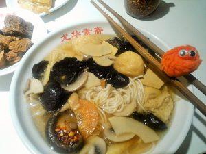 A bowl of vegetarian noodle