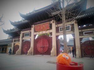 Entrance of the Longhua Temple